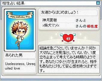 2007-01-22-01.jpg