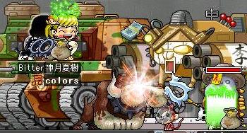 2006-06-23-06.jpg
